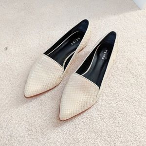 Reiss Loafers